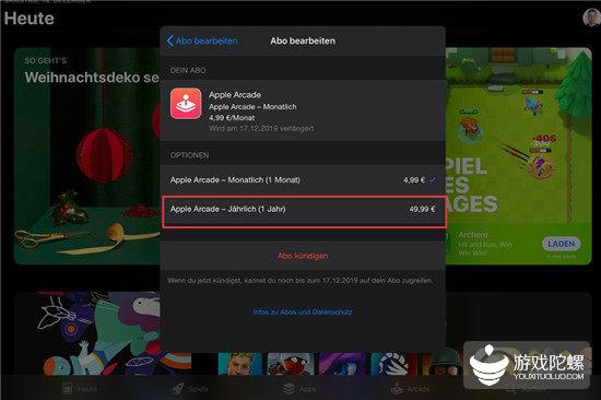 Apple Arcade悄悄上线年会员制,用户可省2个月费用