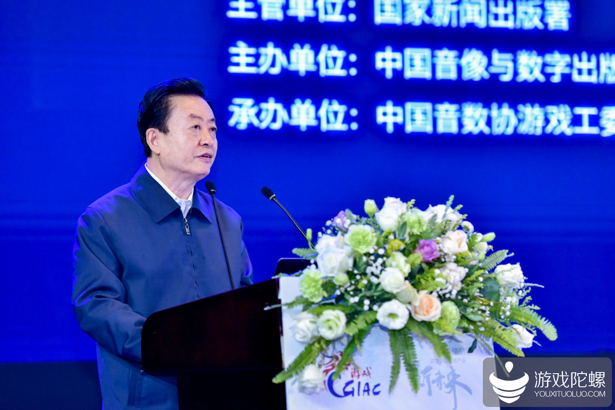 中国音像与数字出版协会孙寿山:以新思路、新业绩赢得产业发展新未来