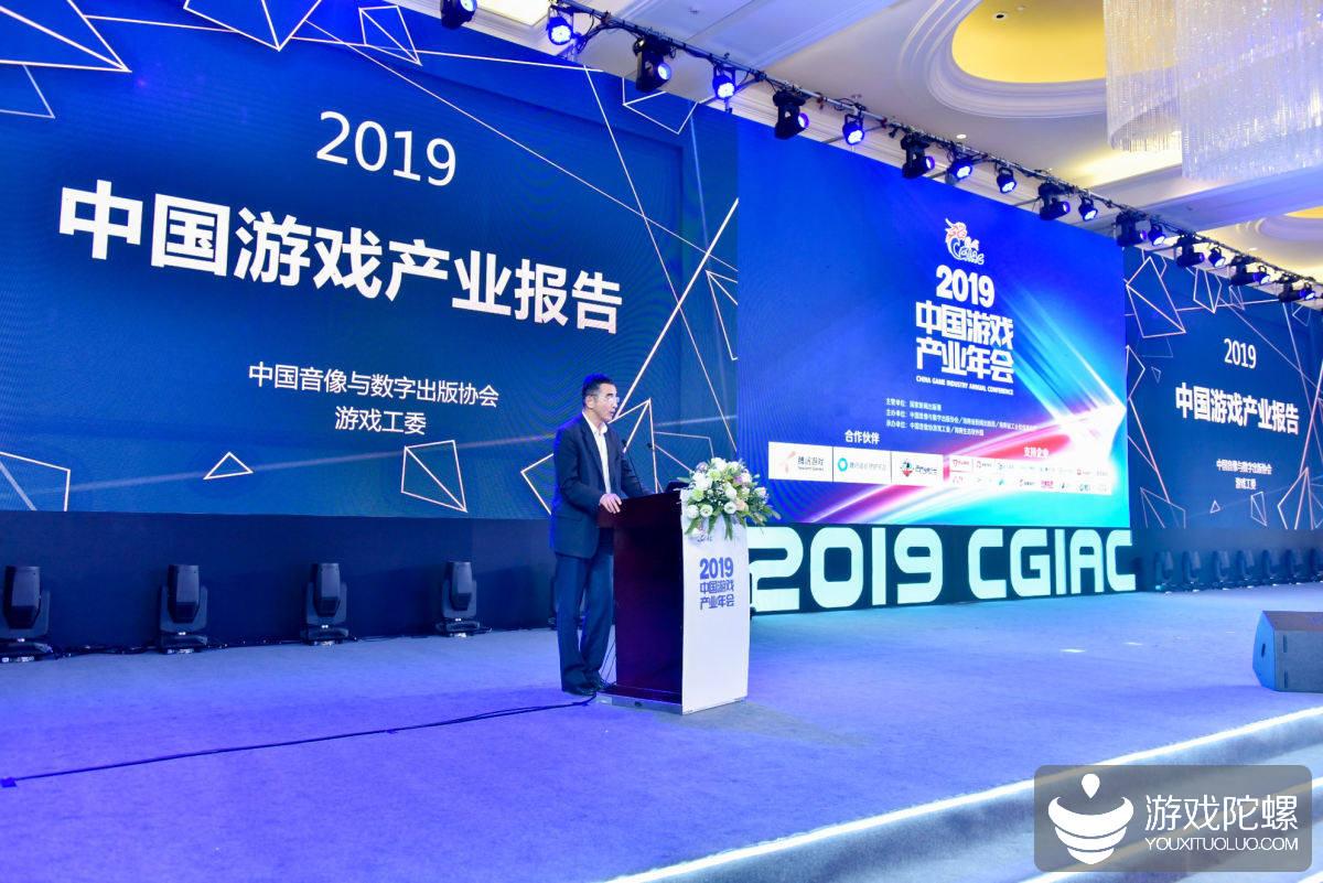 2019中国游戏产业报告:VR游戏收入26.7亿元,同比增长49.3%