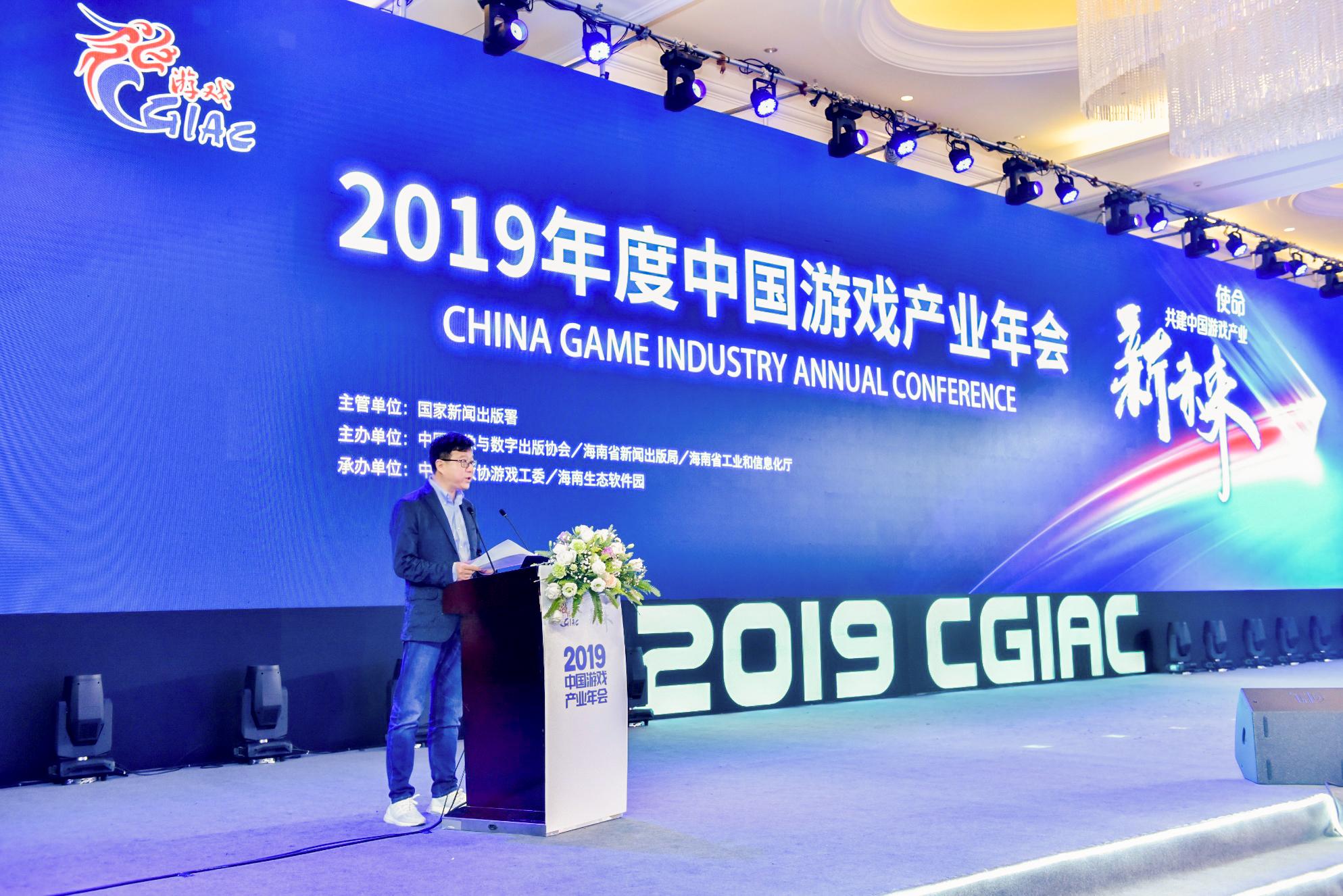 网易丁磊:中国文化产业的三重使命