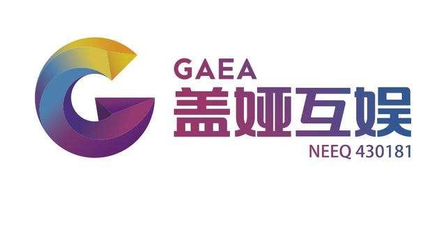 盖娅互娱:与俄罗斯游戏公司合并,将谋求海外上市