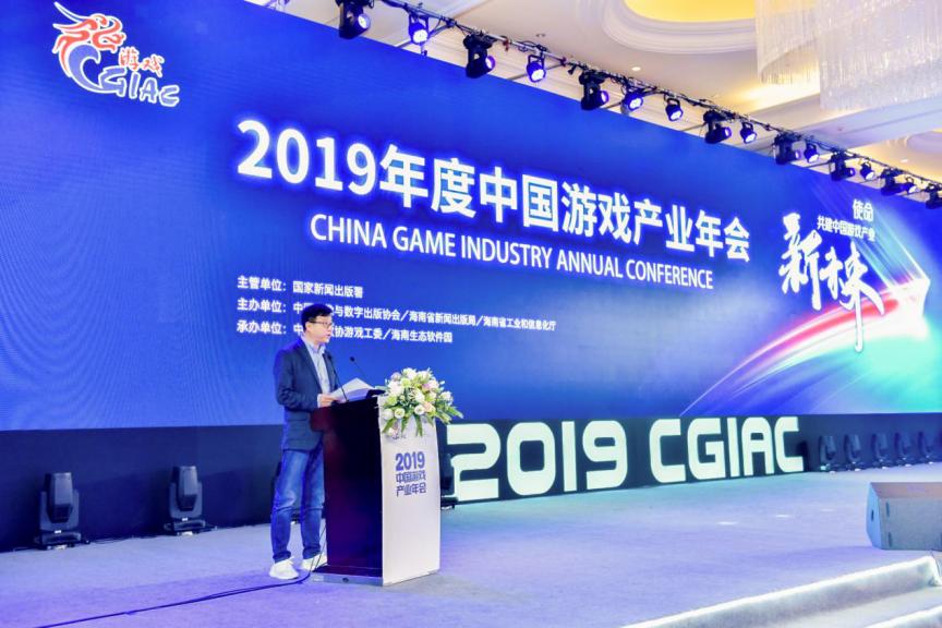 网易丁磊:中国游戏出海越成功,文化能量越超出想象