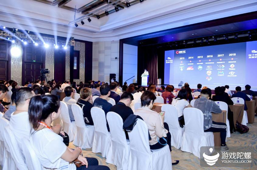 电竞黄金时代 中国游戏产业年会电子竞技论坛圆满落幕