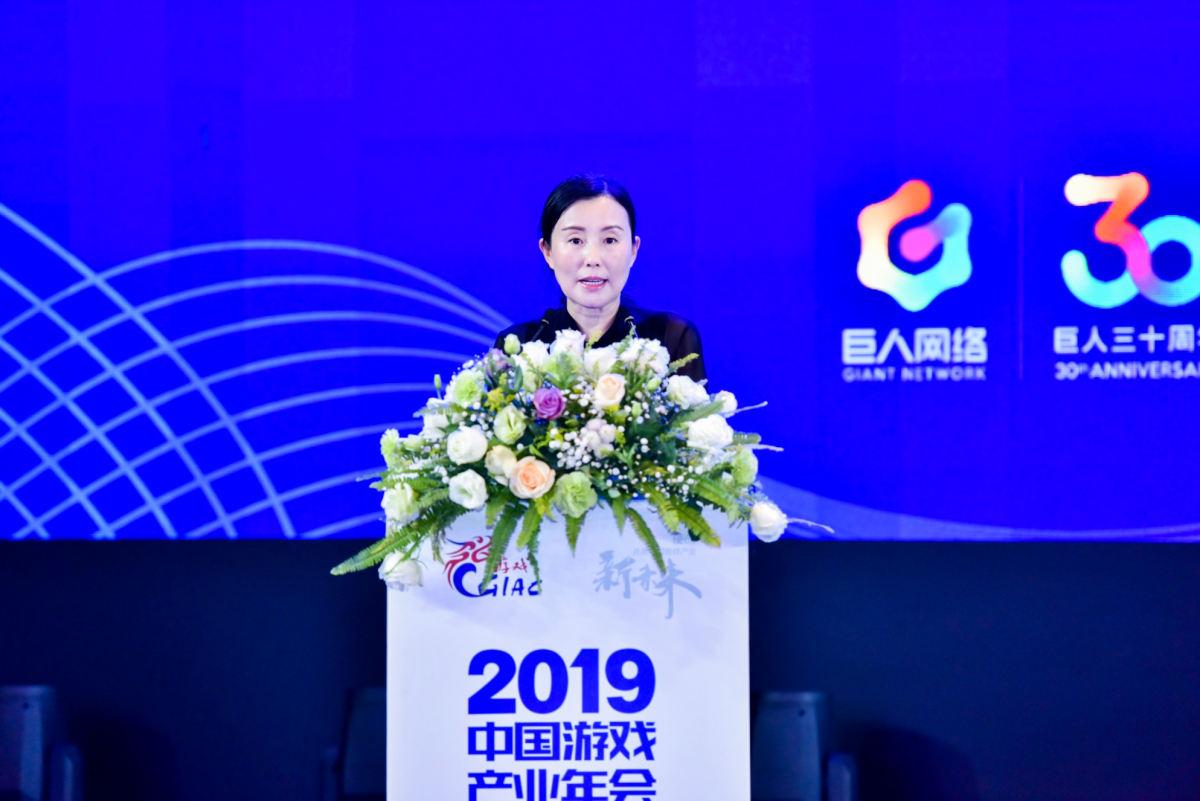 巨人网络刘伟:企业发展一定要立足长远,不做短视行为