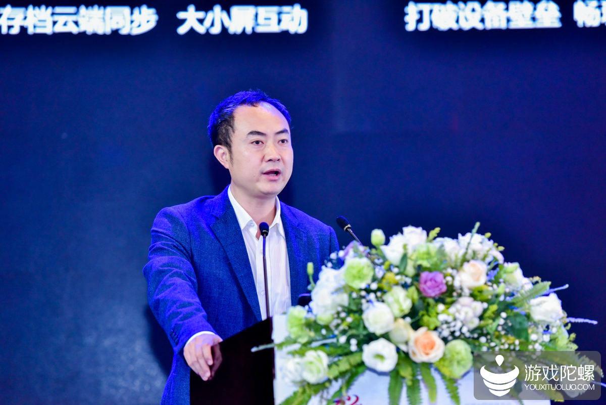咪咕互娱总经理冯林:守正创新 践行使命 咪咕互娱助力云游戏开启新未来