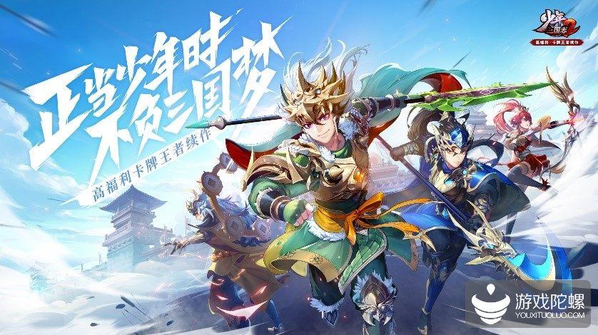 2019游戏十强公布 游族网络荣膺十大研发企业