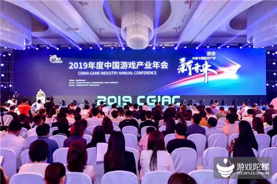 海南自贸港游戏产业快速发展,海南游戏行业协会第一届会员大会正式召开