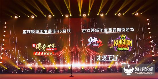 """小米游戏《王国保卫战4》夺得牛耳奖""""游戏领域年度最受期待游戏"""""""