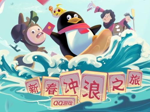 元旦起QQ小游戏内购&广告分成政策更新