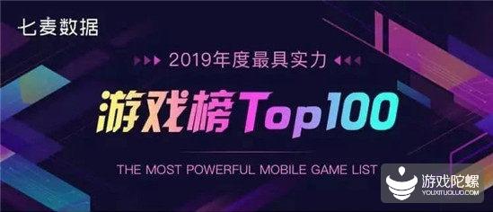 七麦发布2019出海游戏榜:音游最受欢迎,《尼山萨满》位居第2