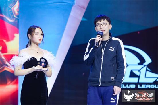 李庆出席三国杀电竞盛典 游卡电竞生态获高度赞扬