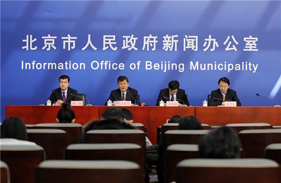 """解读《关于推动北京游戏产业健康发展的若干意见》:以建成""""国际网络游戏之都""""为总目标"""