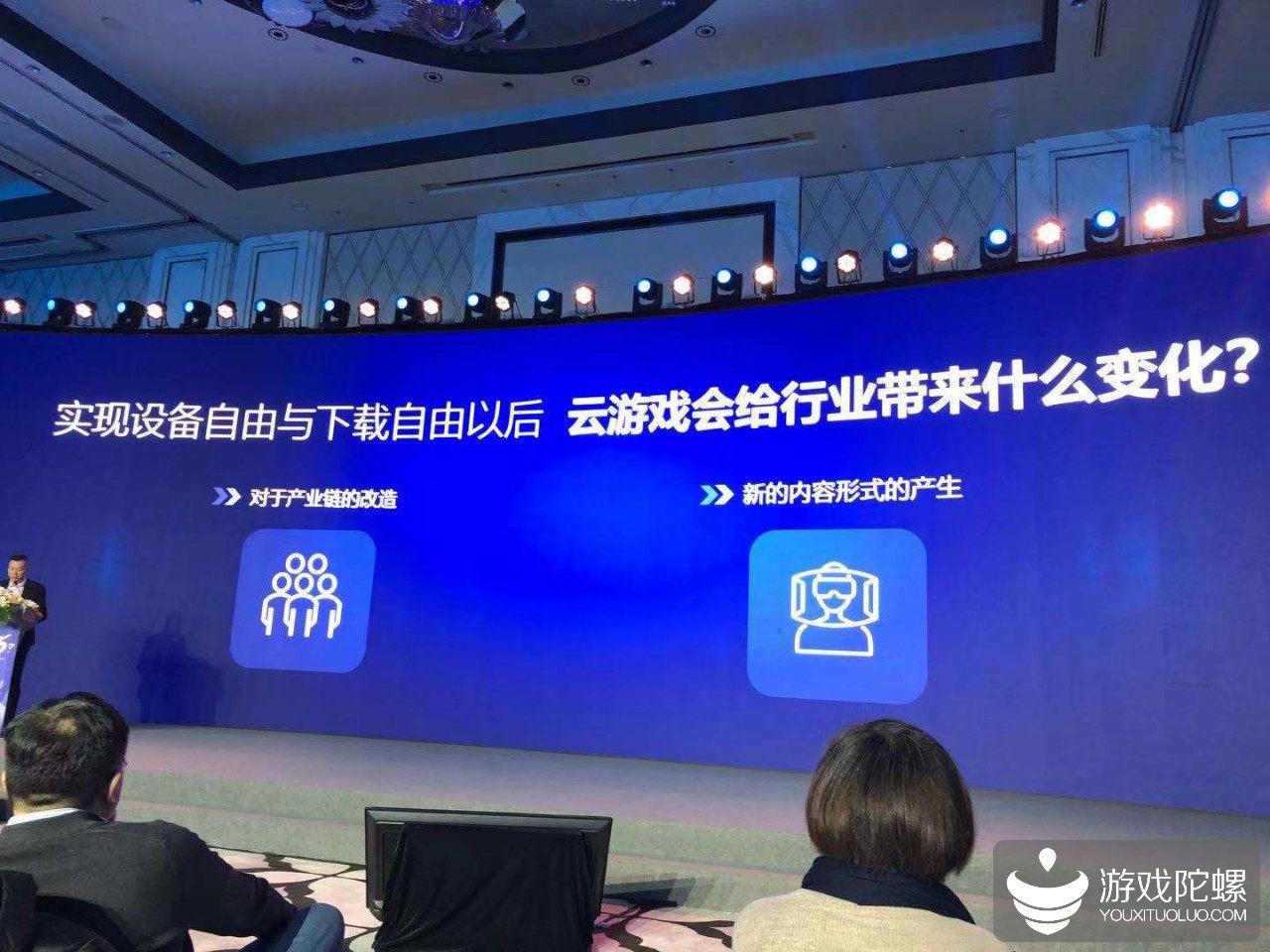 盛趣游戏董事长王佶:未来五年云游戏玩家数量将突破6亿人