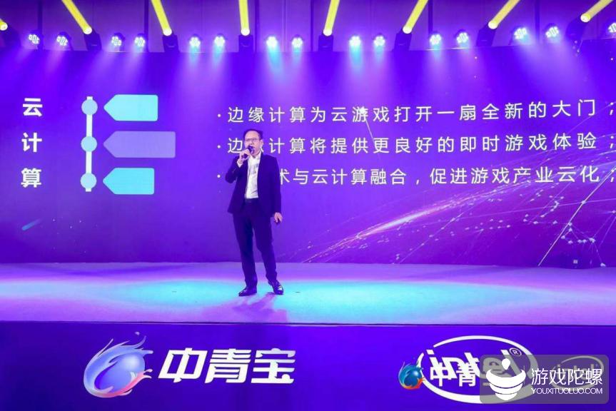 中青宝携4款新品发力5G云游戏