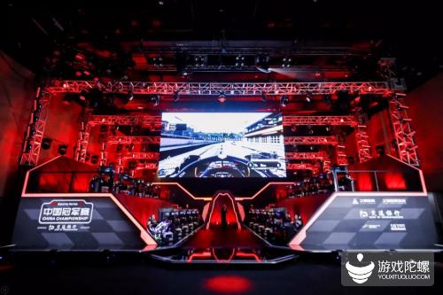 首届F1电竞中国冠军赛总决赛落幕 唐天宇和袁一帆将参加F1电竞全球选秀