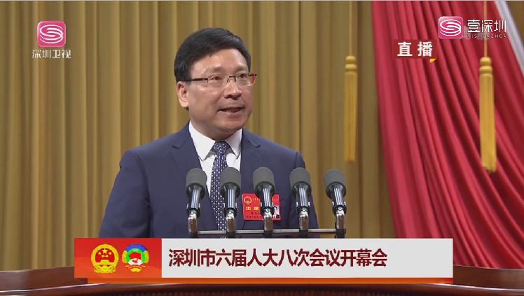 深圳市市长陈如桂:2020年要积极培育动漫游戏等新业态
