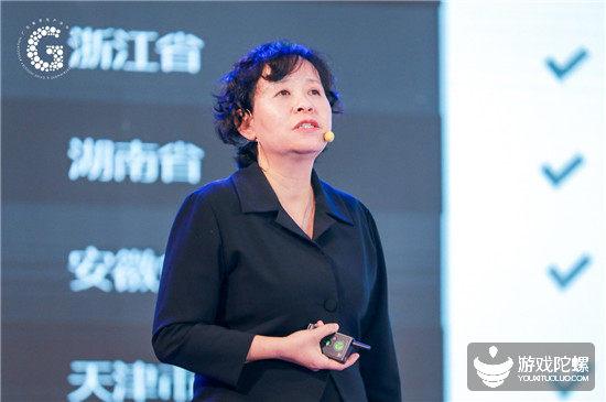 2019广东游戏产业报告:总营收规模1898亿元,7家企业收入超20亿元