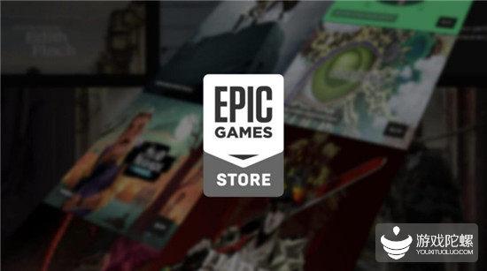Epic Games商城近一年收入6.8亿美元,第三方游戏收入占37%