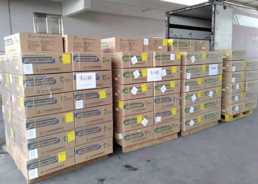 IGG设立驰援武汉专项基金,首批捐赠物资已在路上