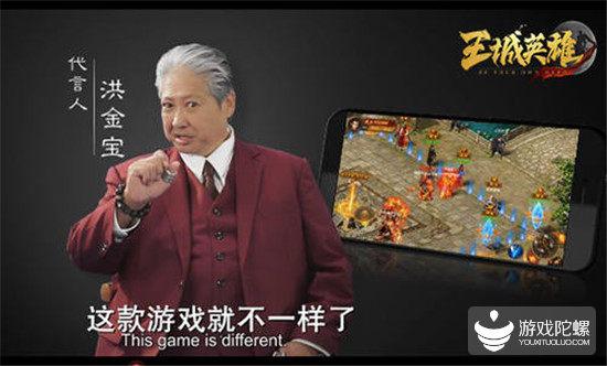 备战春节档,37网游旗下三国SLG《最强王者》迎重磅代言人