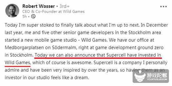 Supercell投资再下一城!春节假期海外游戏资讯汇总