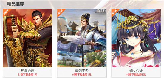 雷军个人投资迦游网络9万持股5.84%,后者主营H5游戏等业务