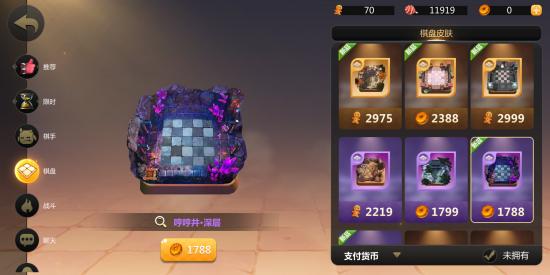占领4X游戏市场的中国出海厂商们有哪些新动态?