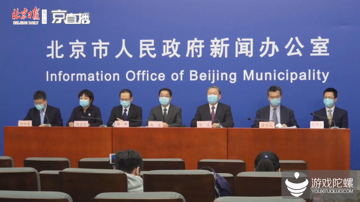 """北京发布""""电竞北京2020计划"""" ,宣布王者荣耀世界冠军杯总决赛落地首都"""