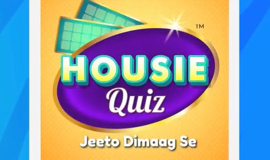结合直播问答形式,印度首款宾果真钱游戏《Housie Quiz》上线