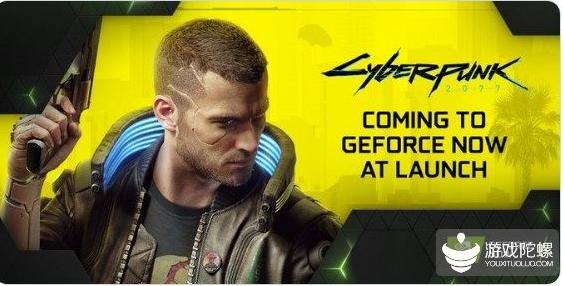 《赛博朋克2077》发售当天将登陆英伟达云游戏平台GeForce Now