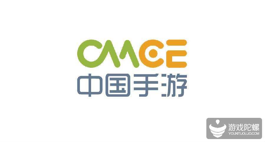 中手游(0302.HK)纳入恒生综指 ,预期3月9日登陆港股通