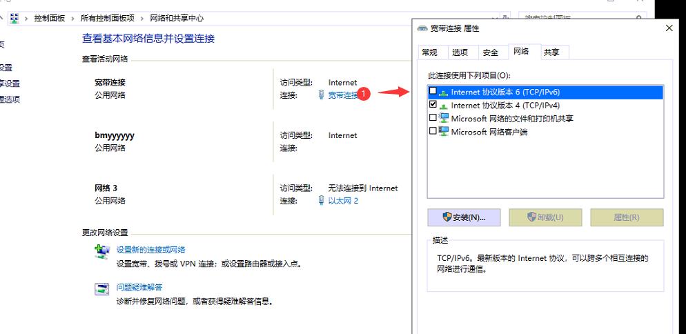 《逃离塔科夫》启动界面卡住以及更新慢方法,迅游支持下载更新加速