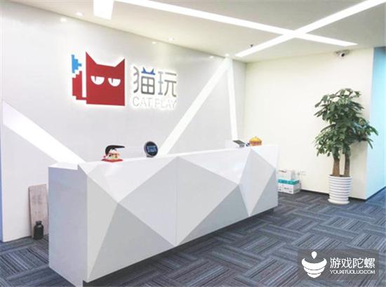 猫玩互娱向南京,湖北共捐赠10余吨防疫物资