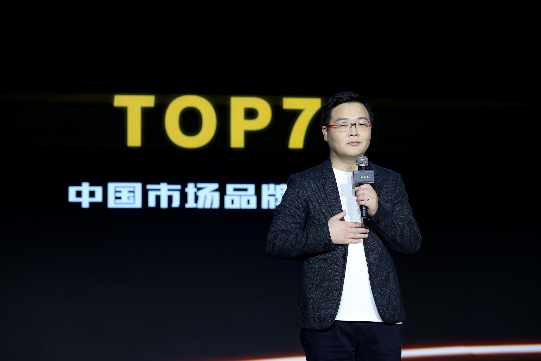 定义新速度 双模5G性能旗舰iQOO 3震撼发布