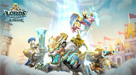 《王国纪元》四周年版本上线,首次更新全新兵种