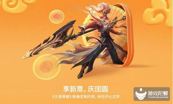 分享投资高寒:从本土化到全球化的中国游戏创新(上)