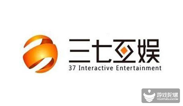 三七互娱发布2019年业绩快报,营收132.26亿,利润同比增长112.58%
