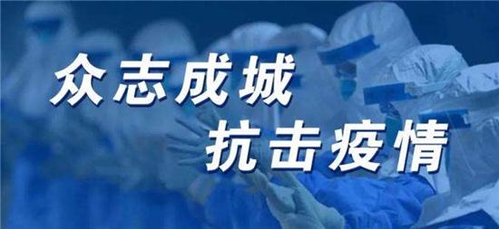 游戏人支援抗疫 游久游戏CEO刘亮捐赠6000万医用物资