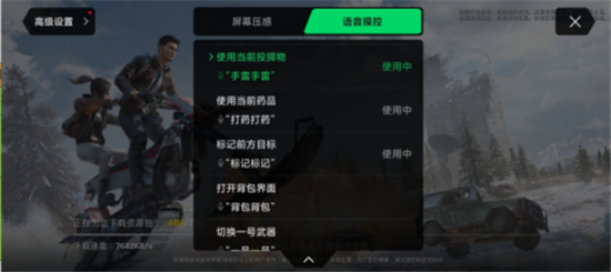支持语音识别游戏指令!腾讯黑鲨游戏手机3全新JOYUI系统迎来全面升级
