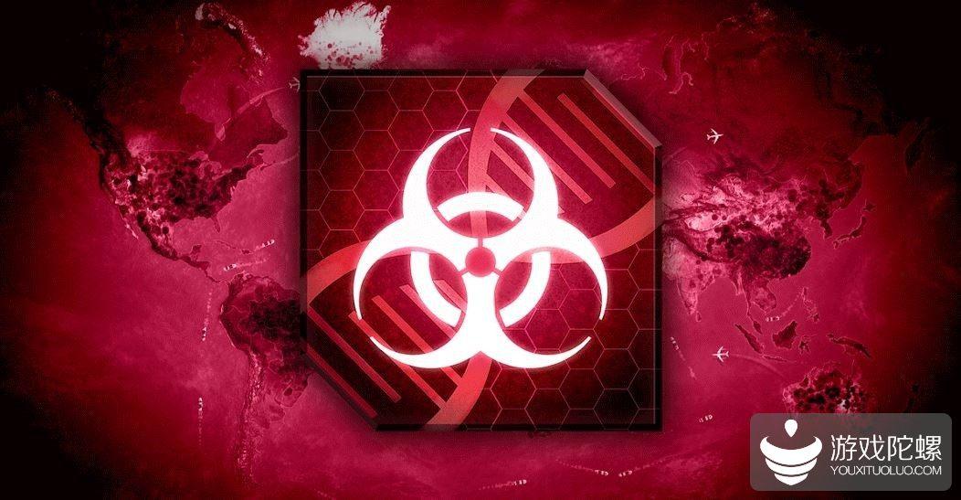 Steam《瘟疫公司》国区下架,原因不明