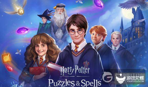 与《哈利波特》跨界合作,Zynga推出全新三消游戏