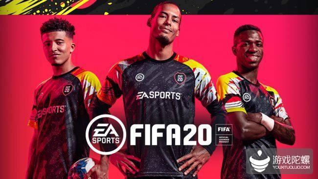 EA因《FIFA 20》终极球队模式在法遭到集体诉讼