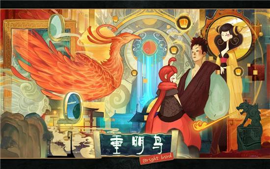 """被B站""""一眼相中"""",《重明鸟》制作人郭振谈中国风游戏的现代化演绎"""