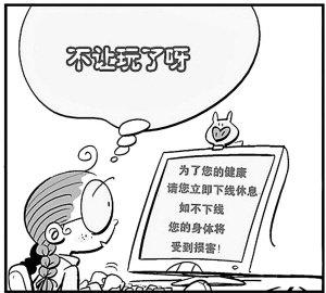 日本立法限制玩游戏成推特热门 网友:越禁止叛逆越激烈
