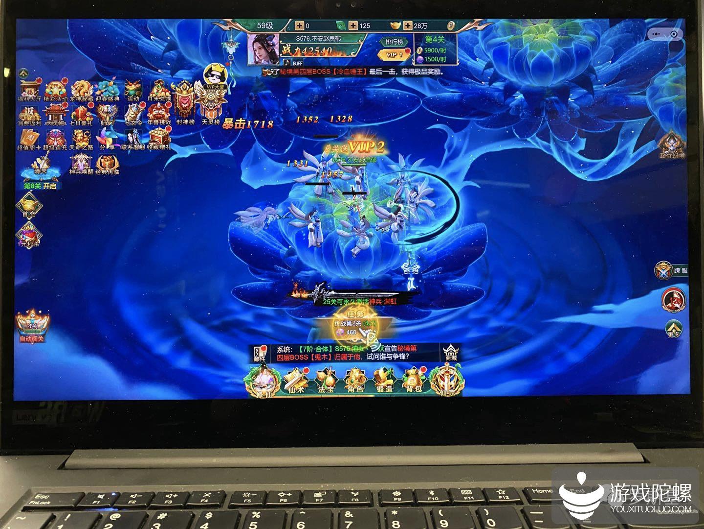 微信PC小游戏公测开启 新流量入口场景激活