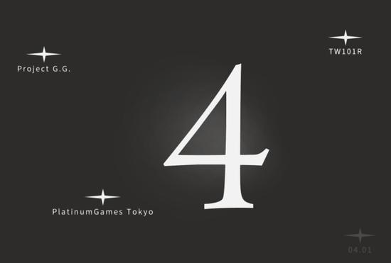 白金工作室第四个企划将于4月1日公布