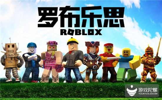 中小开发者出海新选择,Roblox 1亿美金分成等你来!