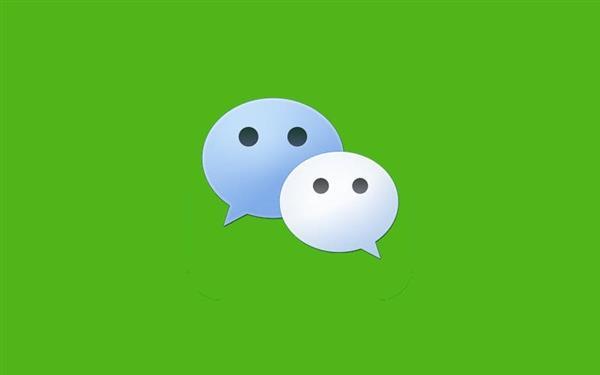 2020年微信小游戏MAU突破5亿,商业规模同比增长20%