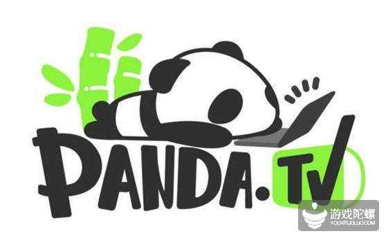 北京腾讯云起诉熊猫互娱,执行标的额超1亿