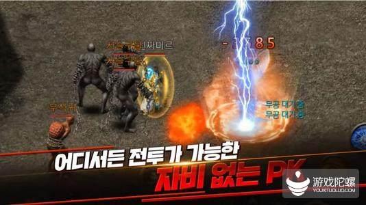 韩国手游开发公司正在开发MMORPG手游《传奇2:BLACK》